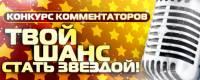 В.Уткин